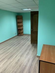 Офис, Котельникова Михаила, Киев, Z-594766 - Фото 4