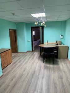 Офис, Котельникова Михаила, Киев, Z-594766 - Фото 5