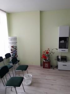 Офіс, Григоренка П.просп., Київ, Z-559896 - Фото2