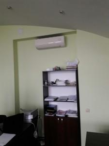 Офіс, Григоренка П.просп., Київ, Z-559896 - Фото3