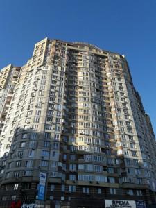 Офис, Z-559896, Григоренко Петра просп., Киев - Фото 13