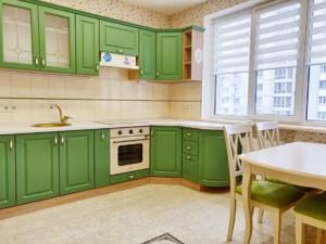 Квартира Победы просп., 109а, Киев, H-46143 - Фото 6