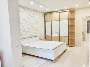 Квартира Победы просп., 109а, Киев, H-46143 - Фото3