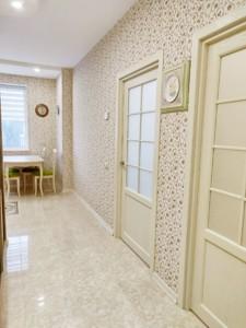 Квартира Победы просп., 109а, Киев, H-46143 - Фото 10