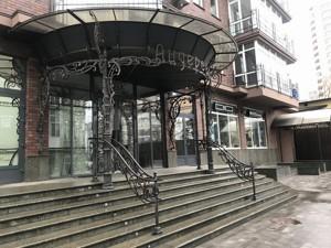 Офис, Сечевых Стрельцов (Артема), Киев, R-31181 - Фото 10