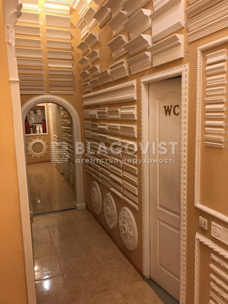 Нежилое помещение, Z-701169, Макеевская, Киев - Фото 7