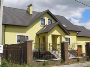 Дом Мила, L-14415 - Фото3