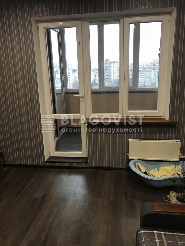 Квартира C-107195, Академіка Палладіна просп., 13, Київ - Фото 5