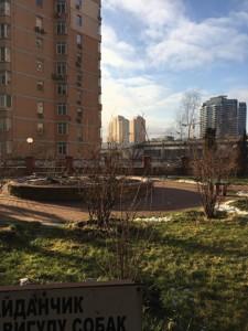 Квартира Коновальца Евгения (Щорса), 32б, Киев, H-46124 - Фото 6