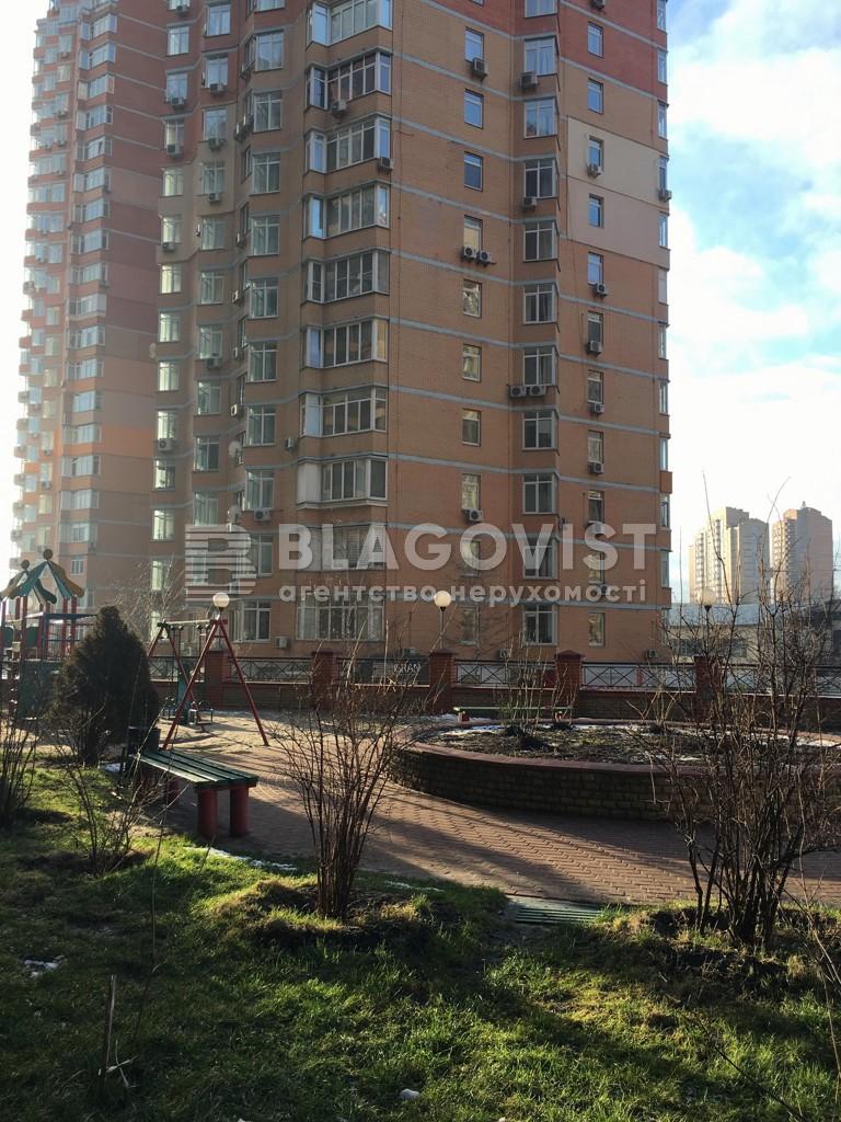 Квартира H-46124, Коновальця Євгена (Щорса), 32б, Київ - Фото 9