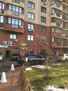Квартира Коновальца Евгения (Щорса), 32б, Киев, H-46124 - Фото 9