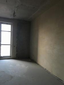 Квартира Коновальца Евгения (Щорса), 32б, Киев, H-46124 - Фото 5