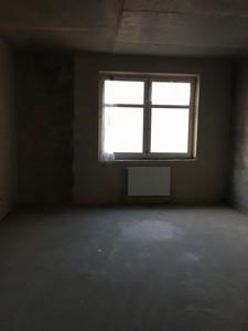 Квартира Коновальца Евгения (Щорса), 32б, Киев, H-46124 - Фото 4