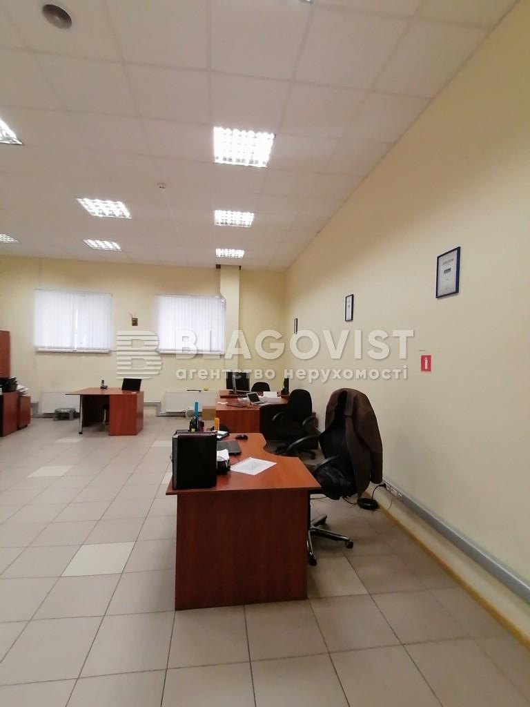 Нежилое помещение, Черновола Вячеслава, Киев, R-31102 - Фото 3