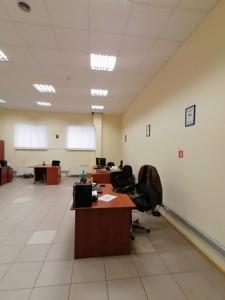 Нежилое помещение, Черновола Вячеслава, Киев, R-31102 - Фото3