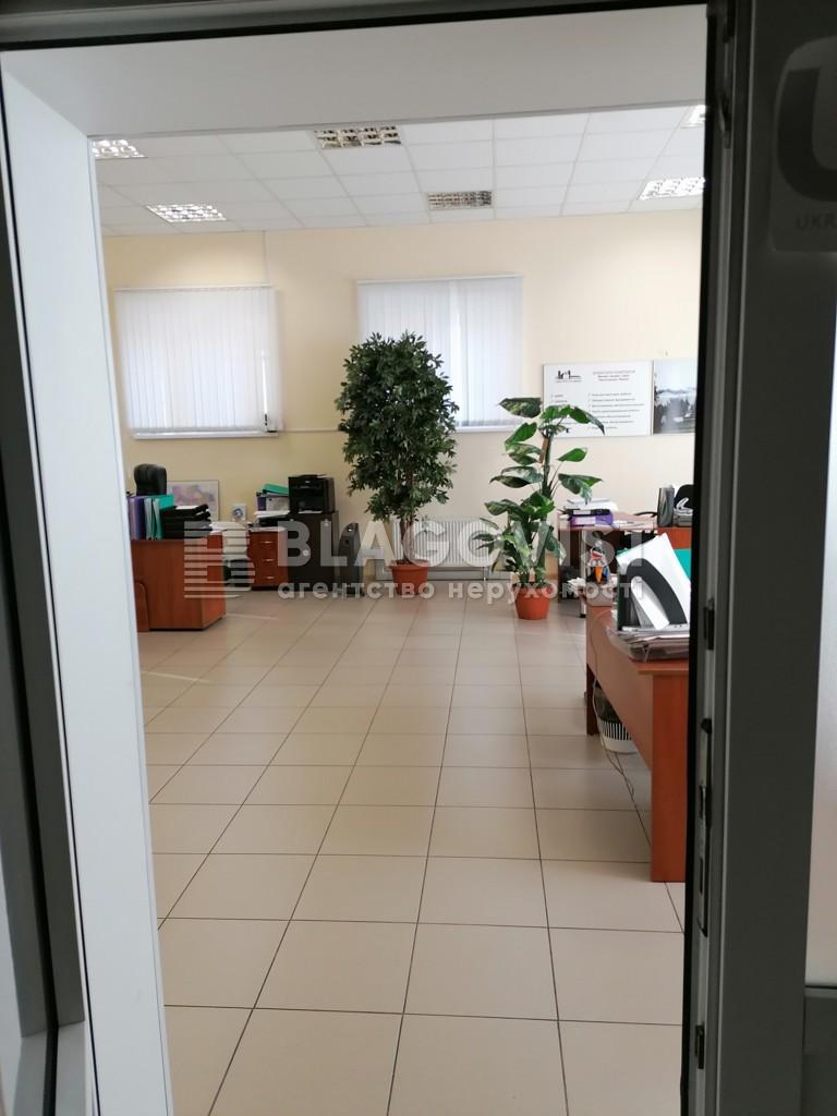 Нежилое помещение, Черновола Вячеслава, Киев, R-31102 - Фото 4