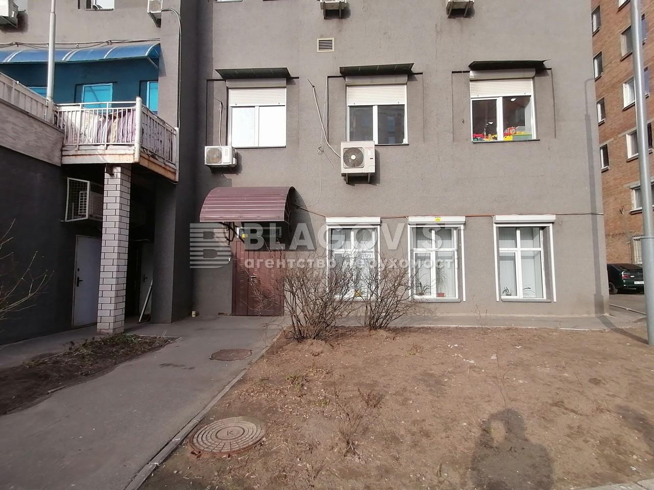 Нежилое помещение, Черновола Вячеслава, Киев, R-31102 - Фото 8
