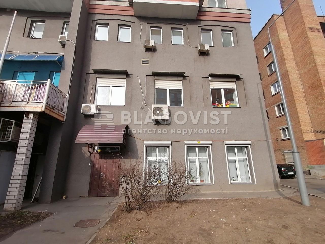 Нежилое помещение, Черновола Вячеслава, Киев, R-31102 - Фото 9