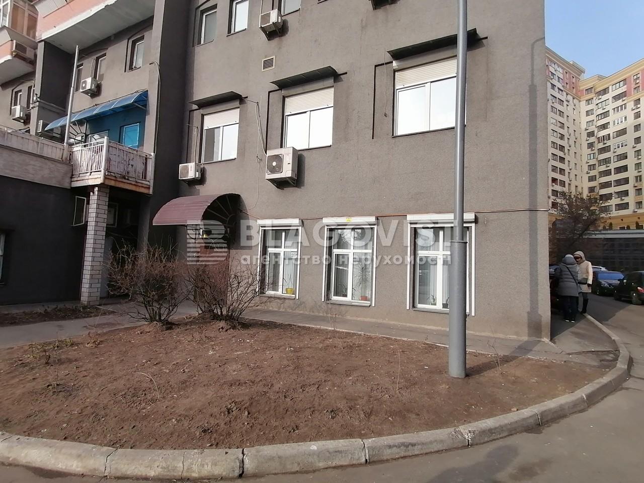 Нежилое помещение, Черновола Вячеслава, Киев, R-31102 - Фото 10