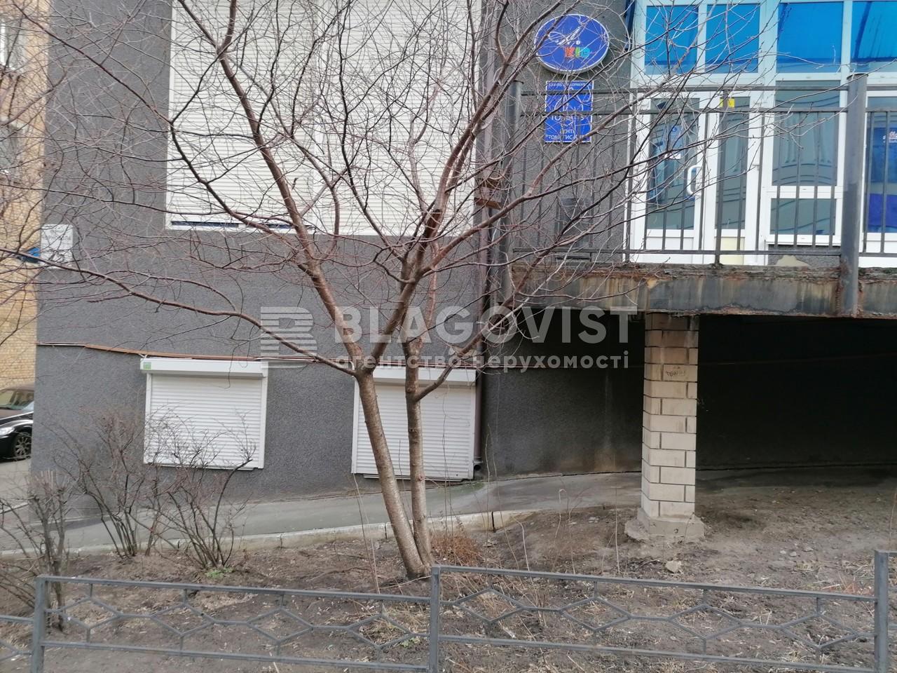 Нежилое помещение, Черновола Вячеслава, Киев, R-31102 - Фото 11