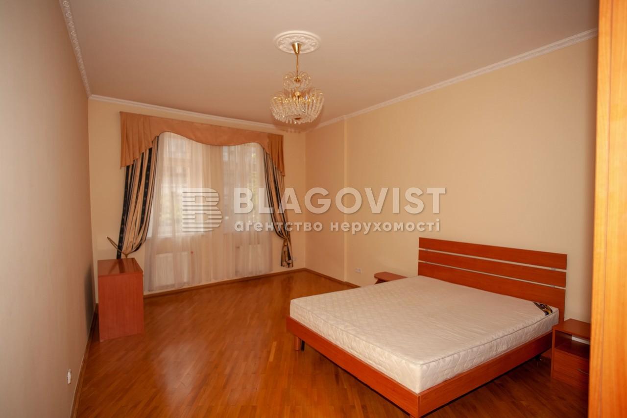 Квартира Z-621371, Коновальца Евгения (Щорса), 36б, Киев - Фото 6