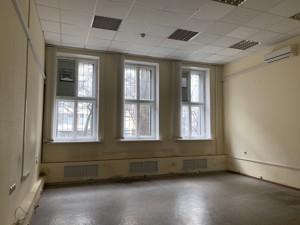 Офіс, Ломоносова, Київ, M-15402 - Фото3