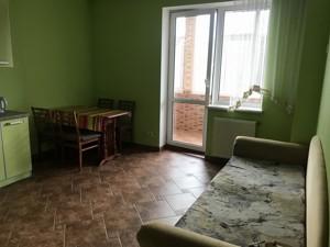 Квартира Ревуцкого, 9, Киев, Z-1465670 - Фото3