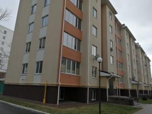 Квартира Одеська, 44, Крюківщина, A-110945 - Фото