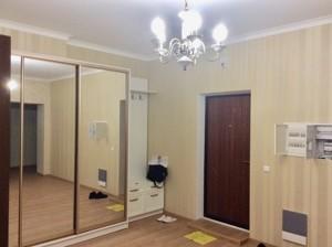 Квартира Лобановського, 21 корпус 3, Чайки, R-18608 - Фото 16