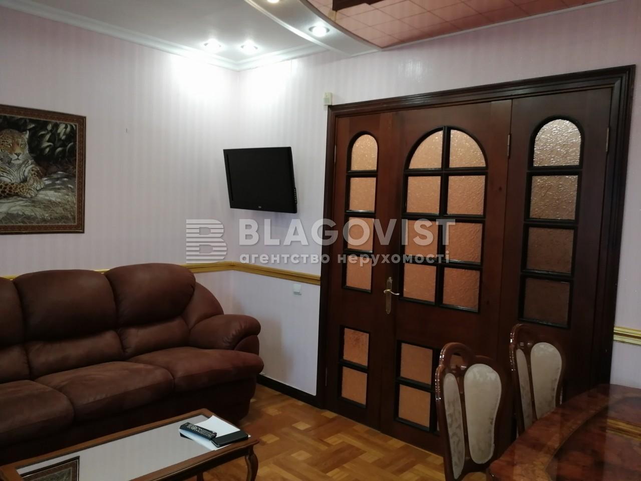 Квартира A-110948, Никольско-Ботаническая, 7/9, Киев - Фото 5