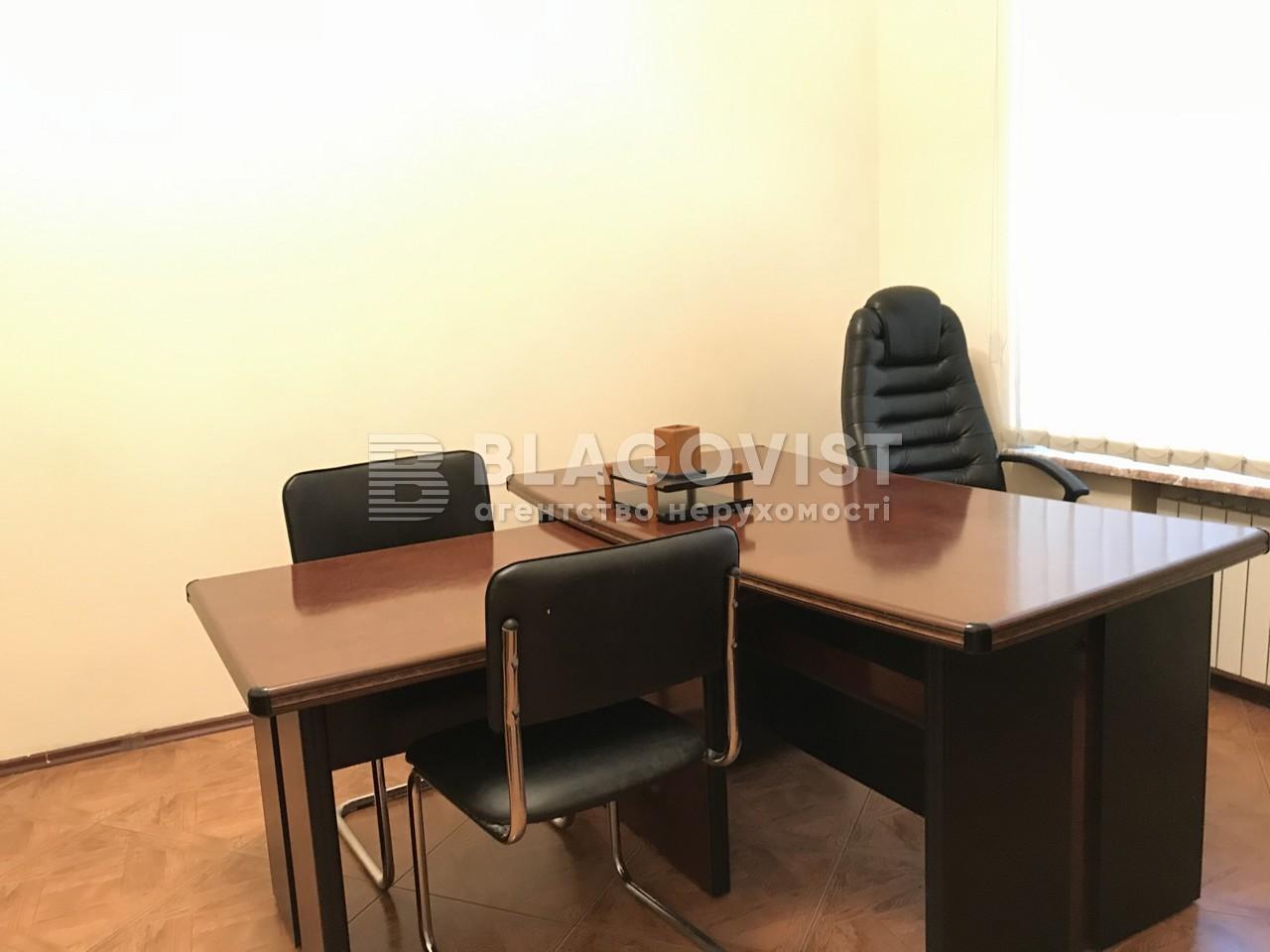 Офис, A-101823, Шота Руставели, Киев - Фото 5