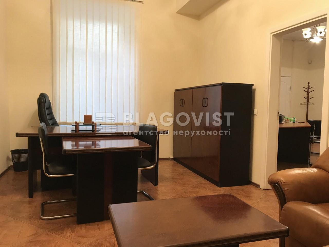 Офис, A-101823, Шота Руставели, Киев - Фото 3