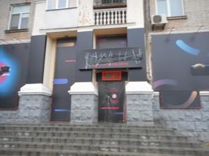 Офис, Алма-Атинская, Киев, Z-1236233 - Фото 9