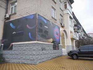 Офис, Алма-Атинская, Киев, Z-1236233 - Фото 10
