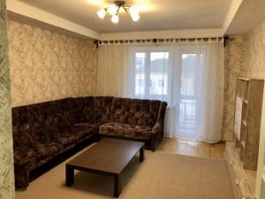 Квартира Лаврская, 4, Киев, Z-451761 - Фото3