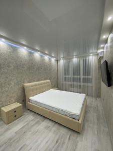 Квартира Драгоманова, 10, Киев, R-31007 - Фото3