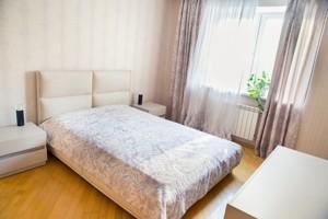 Квартира Татарська, 7, Київ, H-46177 - Фото3