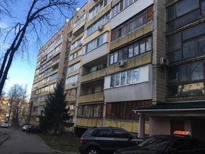 Квартира Довнар-Запольского Митрофана, 9, Киев, Z-598045 - Фото