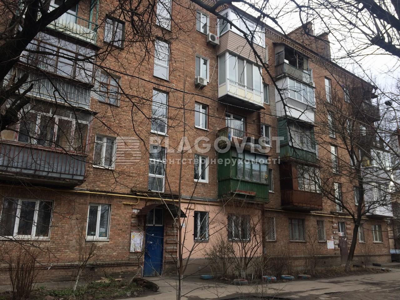 Квартира A-110955, Волгоградська, 6, Київ - Фото 2