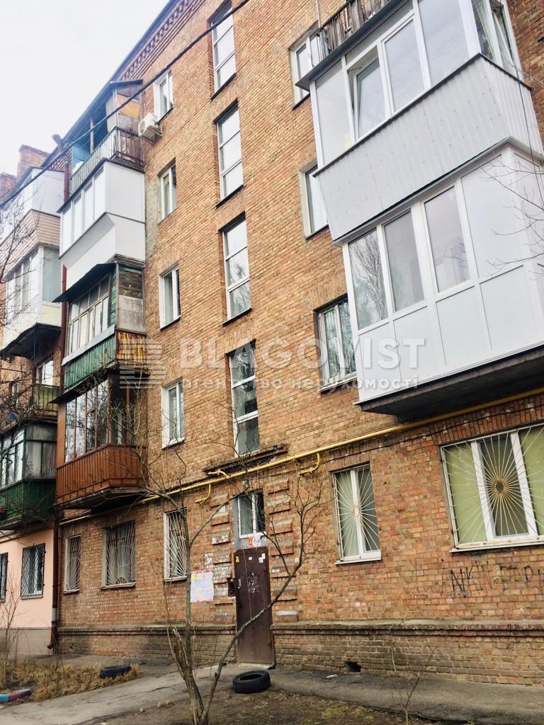 Квартира A-110955, Волгоградська, 6, Київ - Фото 4