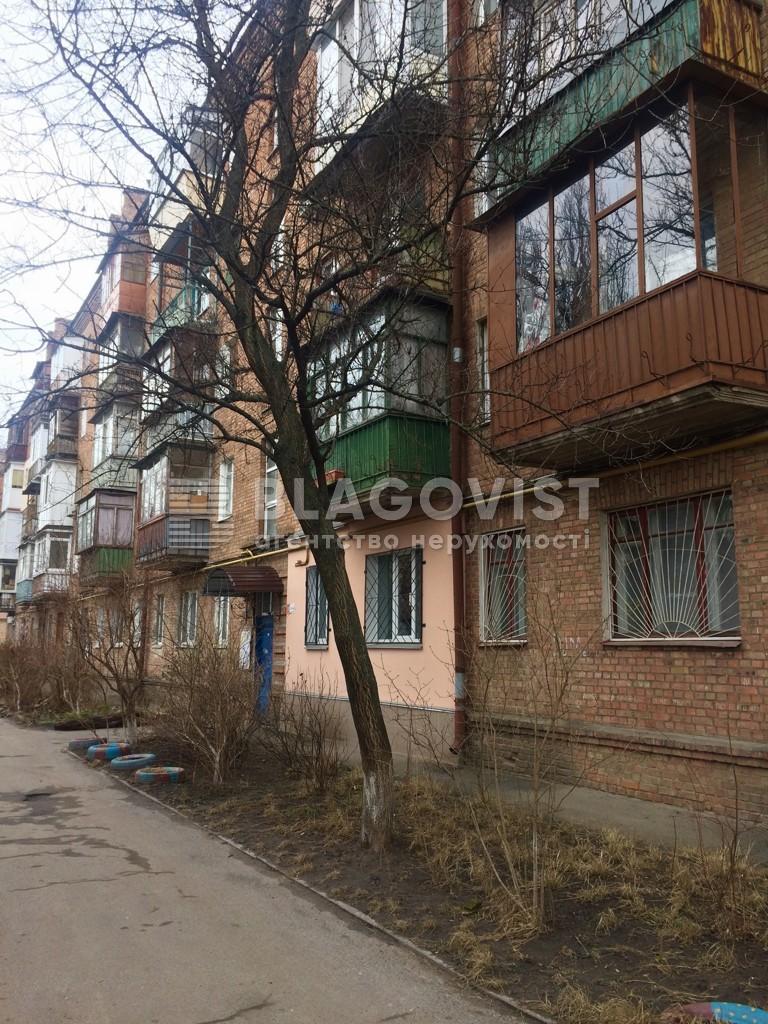 Квартира A-110955, Волгоградська, 6, Київ - Фото 1