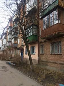 Квартира Волгоградская, 6, Киев, Z-809590 - Фото