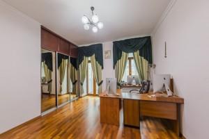 Квартира Предславинская, 30, Киев, D-35905 - Фото 6