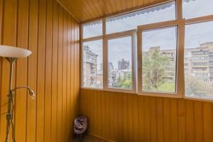 Квартира Предславинская, 30, Киев, D-35905 - Фото 17