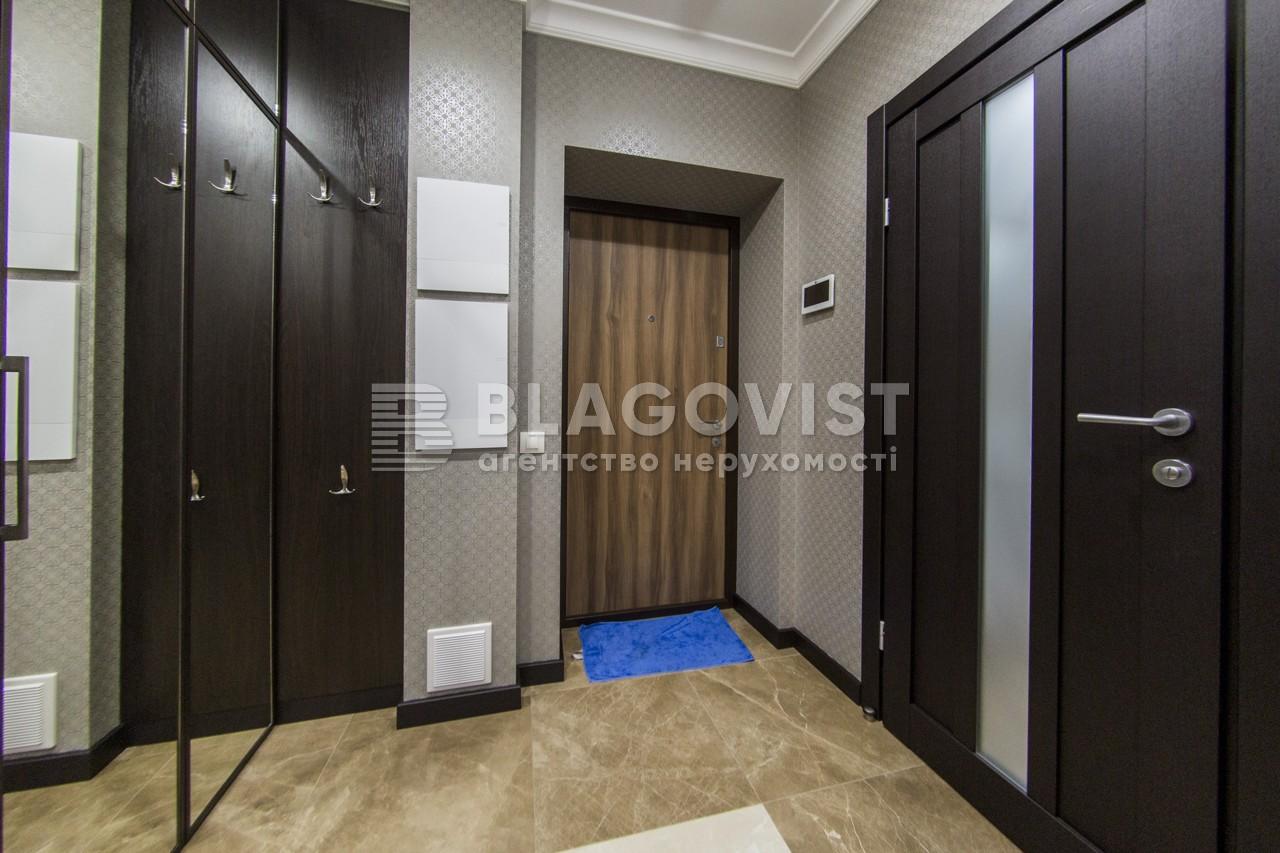 Квартира E-39188, Туманяна Ованеса, 1а, Киев - Фото 17