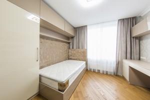 Квартира Туманяна Ованеса, 1а, Киев, E-39193 - Фото 7
