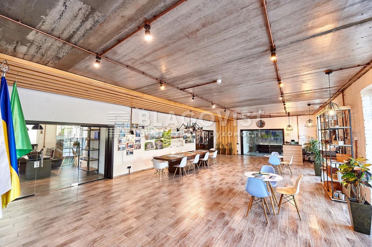 Офис, R-31280, Пионерская, Буча (город) - Фото 7