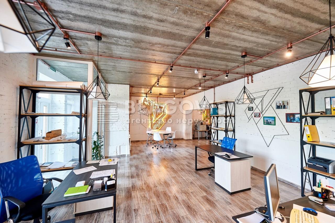 Офис, R-31280, Пионерская, Буча (город) - Фото 8