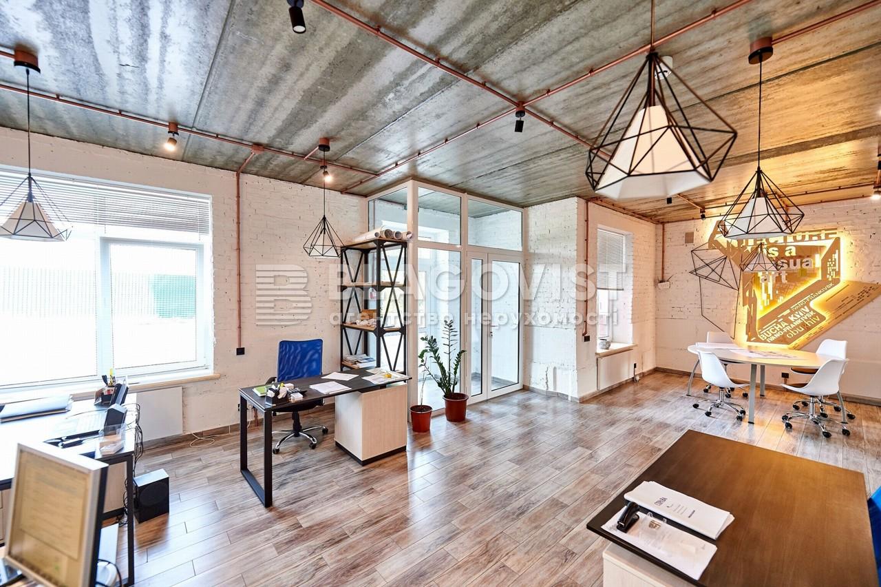 Офис, R-31280, Пионерская, Буча (город) - Фото 12