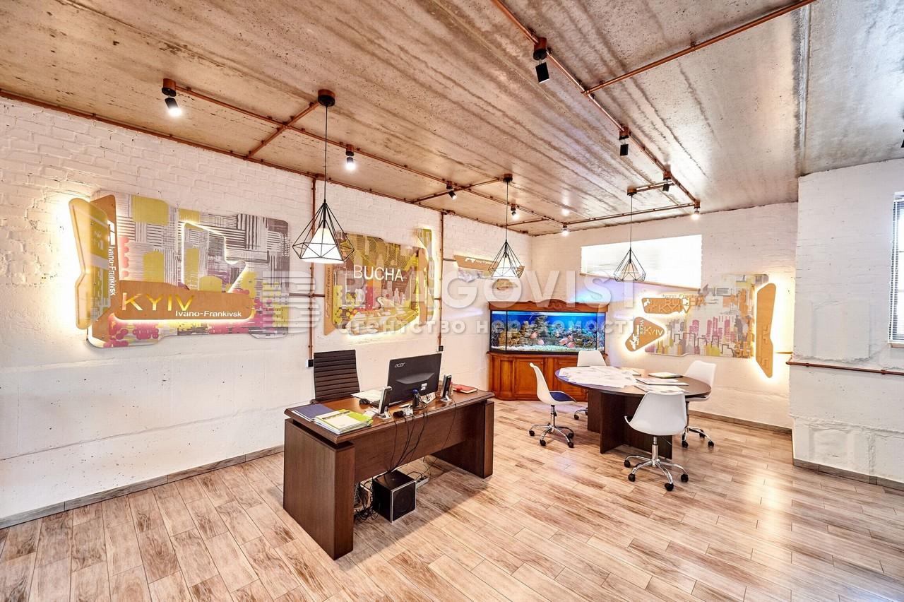 Офис, R-31280, Пионерская, Буча (город) - Фото 13
